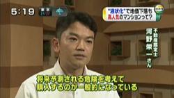 tv20110920