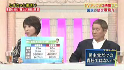 tv20110928