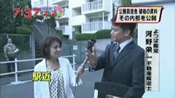 tv20111101