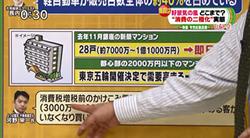 tv20150220